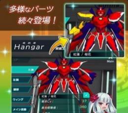 红莲美少女X机战3D手游下载-红莲美少女X机战3D安卓版下载V1.0.6