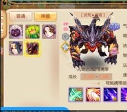洪荒梦幻诛仙游戏下载-洪荒梦幻诛仙手机版下载V1.0