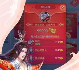 九霄天启手游下载-九霄天启最新版下载V1.0