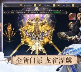 一剑斩仙之天境游戏下载-一剑斩仙之天境最新版下载V1.0