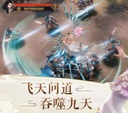 轩辕剑之噬天游戏下载-轩辕剑之噬天手机版下载V1.0