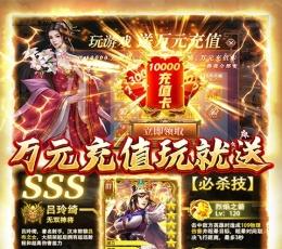 创想三国游戏全神将版-创想三国神将全部解锁版下载