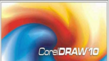 CorelDRAW 10完全正式汉化版