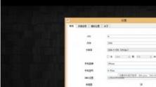 逍�b安卓模�M器V2.1.1 官方版