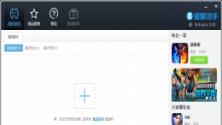 猩猩助手安卓模�M器V3.6.6.0 ��X版