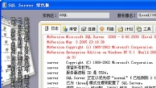 Microsoft SQL Server 2000(MSSQL)V6.5.0.4 ��w中文�G色版