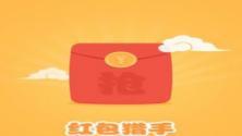 qq红包外挂V2.8.2 安卓版