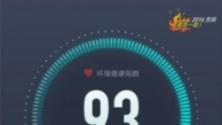 气氛医生V1.0.0 官网百家乐网站 真人游戏版