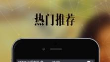 百度影音播放器V7.6.0 iPhone版