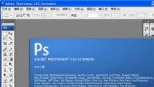Photoshop CS3免费中文版