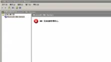 SQL Server 企业管理器V13.0.16000.28 绿色版