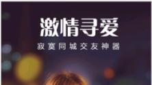 浪花秀直播V1.0 iphone官方版