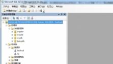 sql server 2008 express官方中文版