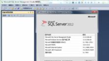 sql server 2012 r2 企业版