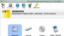 Easyrecovery for macV11.1.0.0 官方版