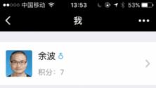�Q�空�g