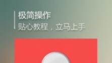 新Q神红包挂V1.0 安卓版
