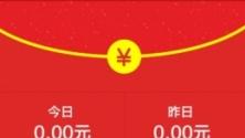 2018微信红包王V1.2.0 安卓版