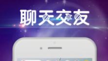 羞羞约直播V1.2.0 安卓版