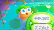 微信保卫萝卜讯玩版V1.0 安卓版