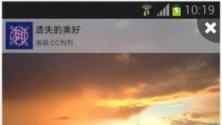 K歌达人V5.1 最新版