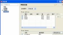 XMind(思维导图软件)V3.52 多国语言官方安装版