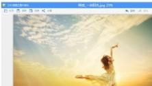 2345看图王V7.1.1.7732 官方版