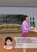 性福人生2 中文版