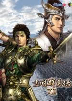 三国群英传7 中文版