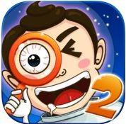 找你妹2:奇幻大冒险 V1.0 官方版
