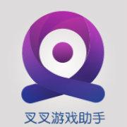 保卫萝卜2叉叉助手 V1.0.7 官方安卓版版