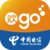 中国电信掌上营业厅 V6.0.0 安卓版