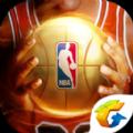 最强NBA V1.2.122 官方版