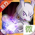 宠物小精灵 V1.3.0 安卓版