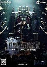最终幻想15游戏3dm破解版 最新版