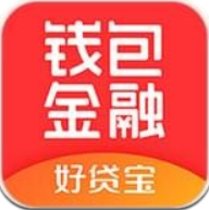 钱包金融v3.3.1 安卓版