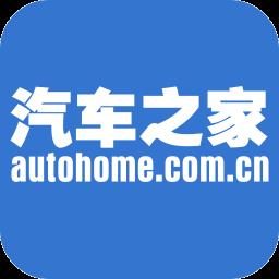 汽车之家v9.1.1 安卓版