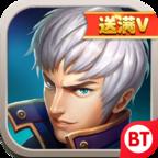 疾风剑魂V1.100 变态版