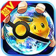宠物小精灵超V版 V1.3.0 苹果版