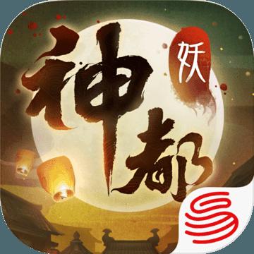 神都夜行录 V1.0.5 安卓版
