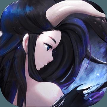 长安幻世绘 V1.0 安卓版