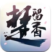 楚留香 V1.0 最新版