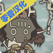 野生驯兽师V1.6 汉化版
