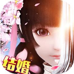 傲视仙尊V1.93 免费版