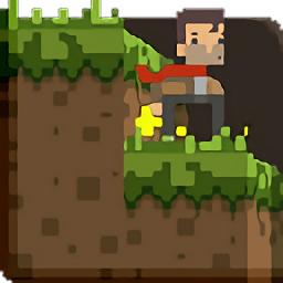 迷失的矿工V1.3.0.7 汉化版