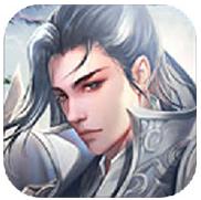 蜀剑传 V1.0 ios版