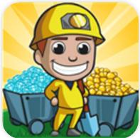 偷懒的矿业大亨V2.18.0 破解版