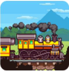 小小铁路V2.3.5 破解版