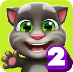 我的汤姆猫2V1.0.1337.1843 破解版