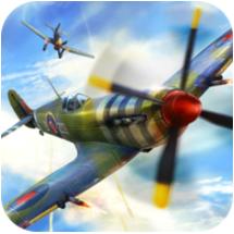 二战战机:空中混战V1.0 破解版